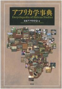 http://www.showado-kyoto.jp//images/book/176268.jpg
