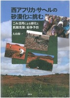 http://www.showado-kyoto.jp//images/book/193075_mid.jpg